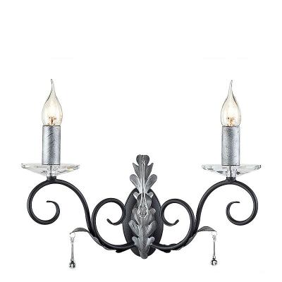 Elstead Lighting Podwójny Kinkiet Amarilli, Czarno-Srebrny